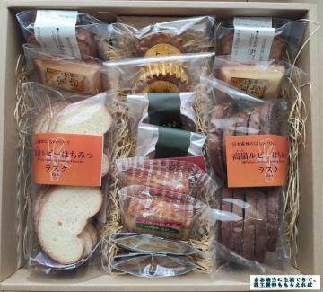 ヤマウラ 大人の洋菓子セット01 202003