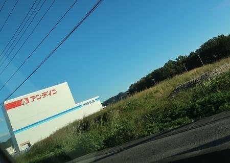栃木 アイス工場