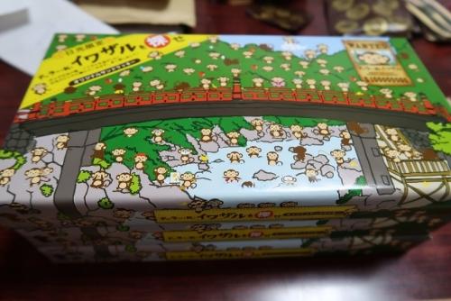 道の駅『日光』で買ったお菓子