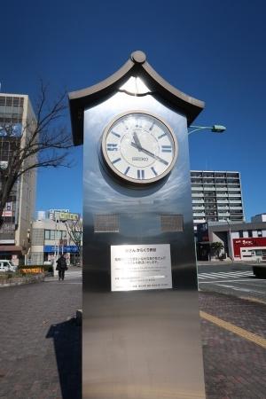 掛川 カラクリ時計