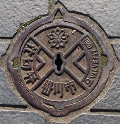 静岡県掛川市ハンドホール