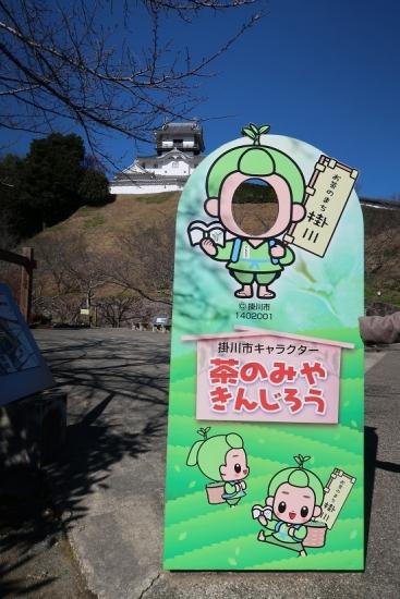 掛川城 ちゃのみやきんじろう 顔出し看板