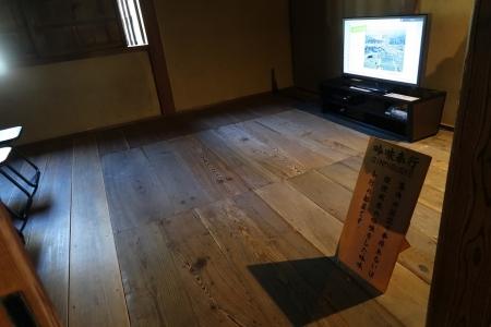 掛川城二の丸御殿