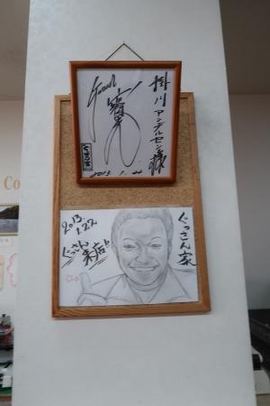掛川のパン屋さん