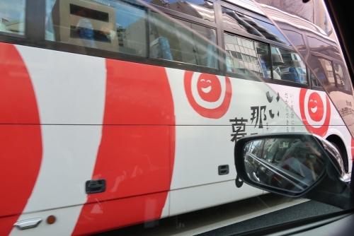 常陸那珂のバス