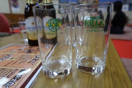 ノンアルコールグラス