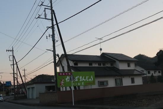 栃木 お菓子屋さん