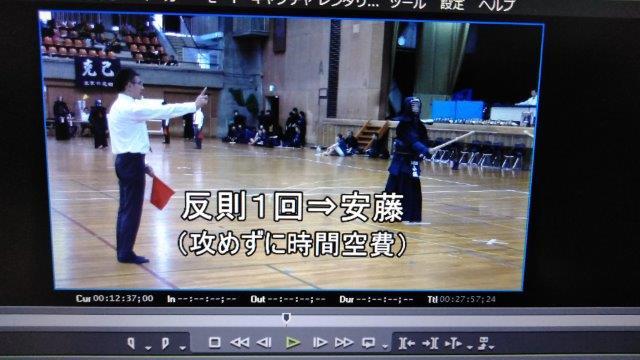 剣道ビデオ編集 (4)