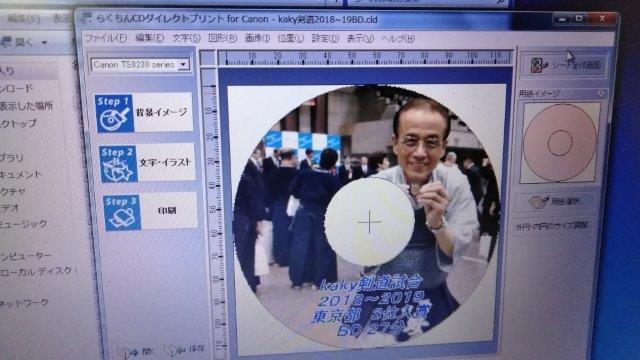 kaky剣道DVD