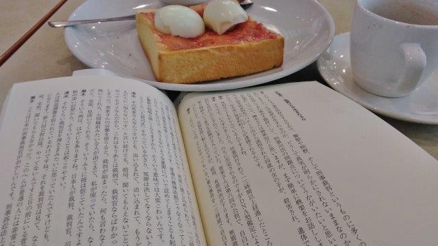 マック→ガスト (1)