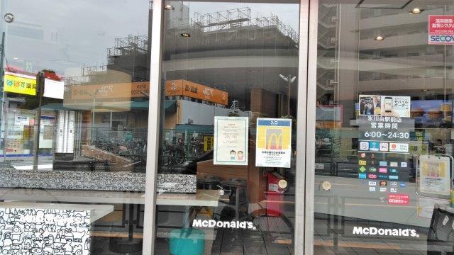 マック→ガスト (2)