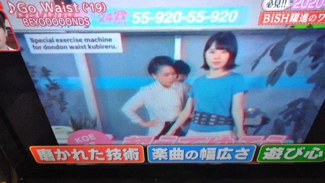 日曜テレビ (1)