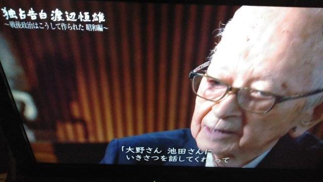日曜テレビ (2)