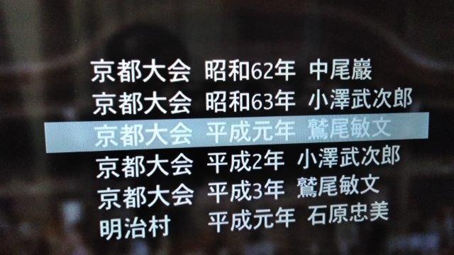 大森玄伯雄姿 (4)