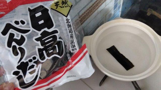 小鍋と昆布だし (2)