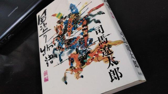 国盗り小文字 (1)