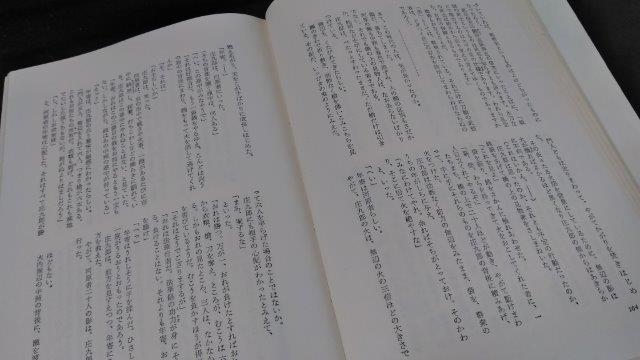 国盗り小文字 (2)