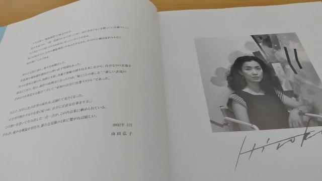 弘子画集 (4)