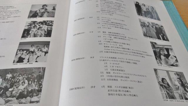 弘子画集 (8)