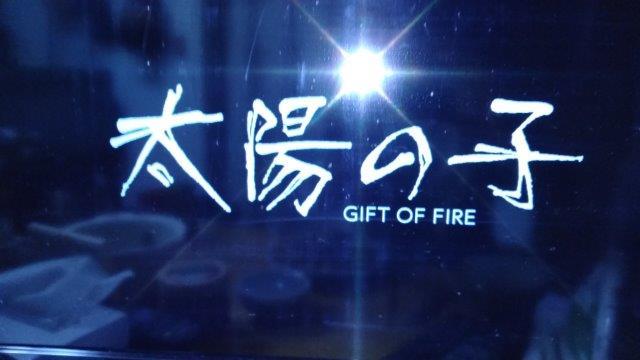三浦と柳樂 (2)