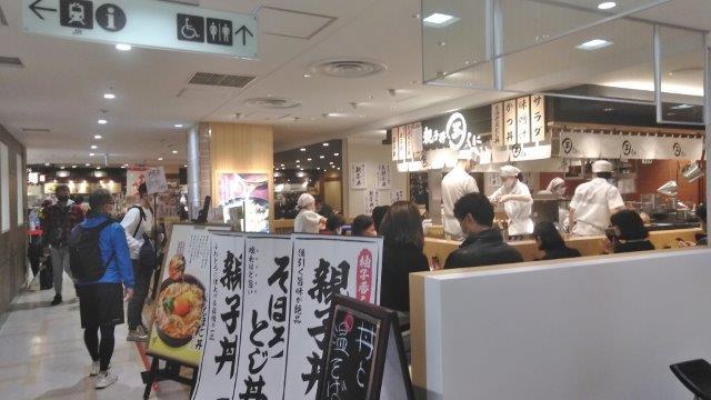 茅ヶ崎親子丼 (2)