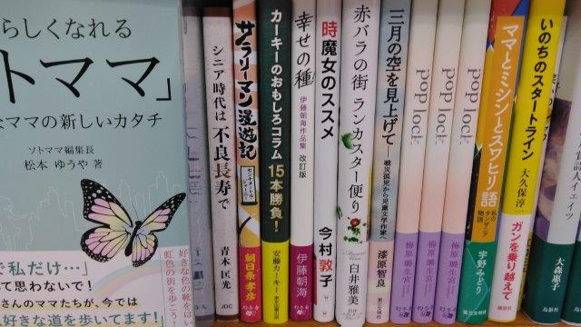 本屋でカーキー本 (2)