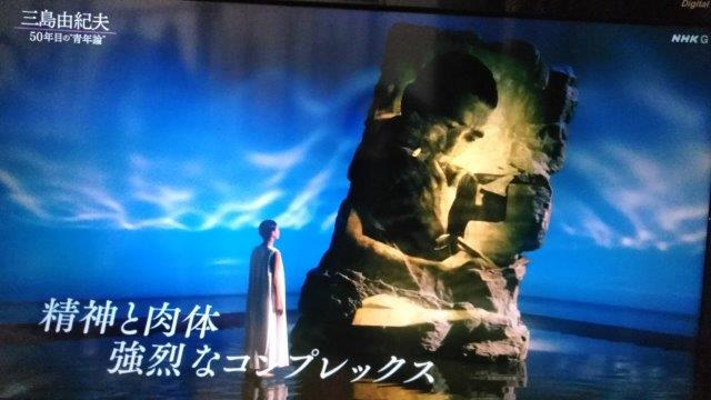 Nスぺ三島 (1)