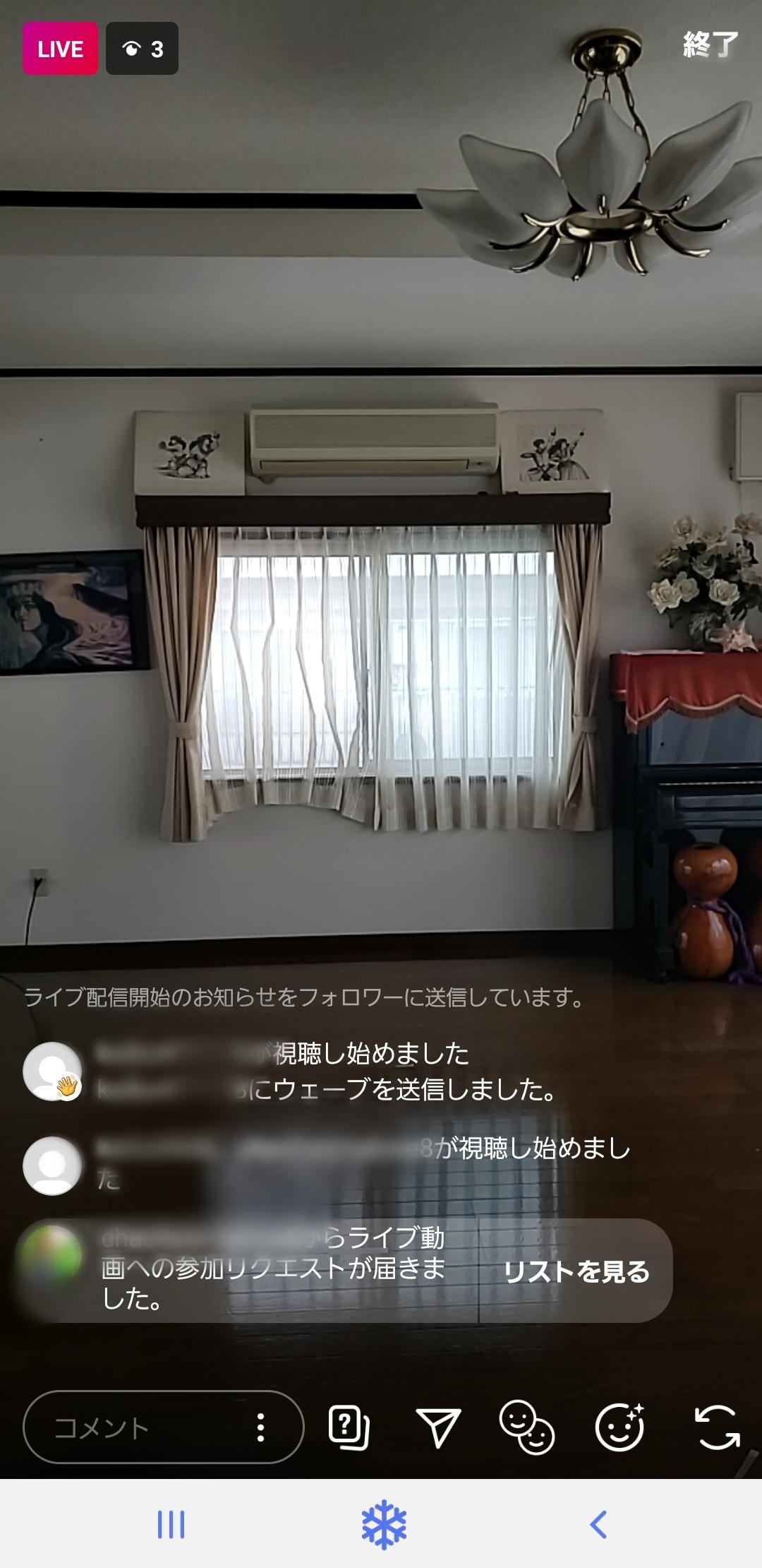 Point Blur_20200811_155140