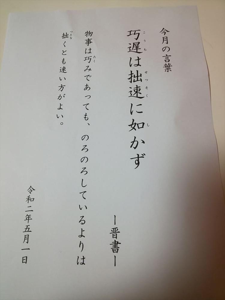 DSC_1502.jpg