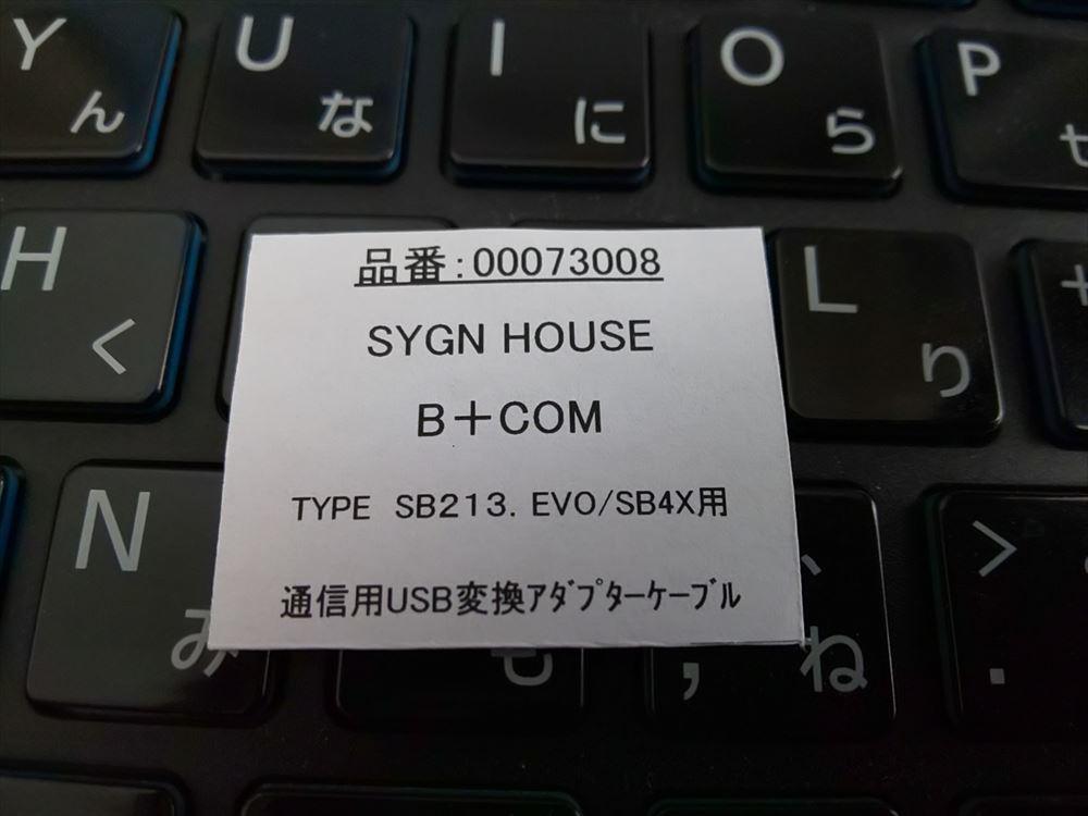 DSC_3003_20200727074641e00.jpg