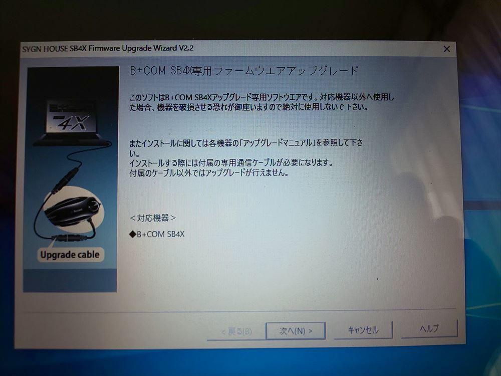 DSC_3007_2020072707464424e.jpg