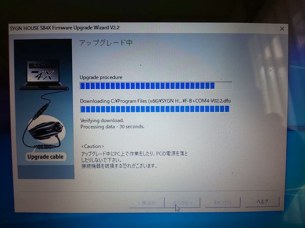 DSC_3015_20200727074646dbb.jpg