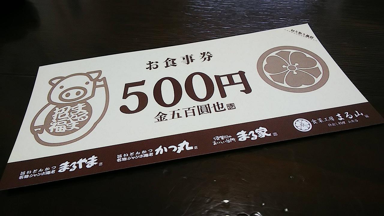 DSC_3400-s.jpg