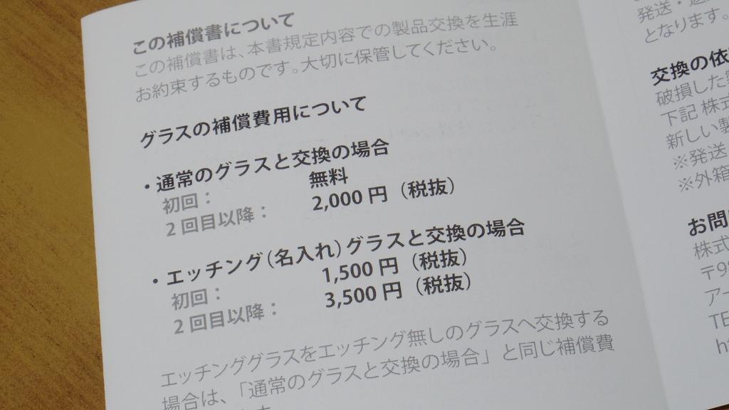 IMGP7018-s.jpg