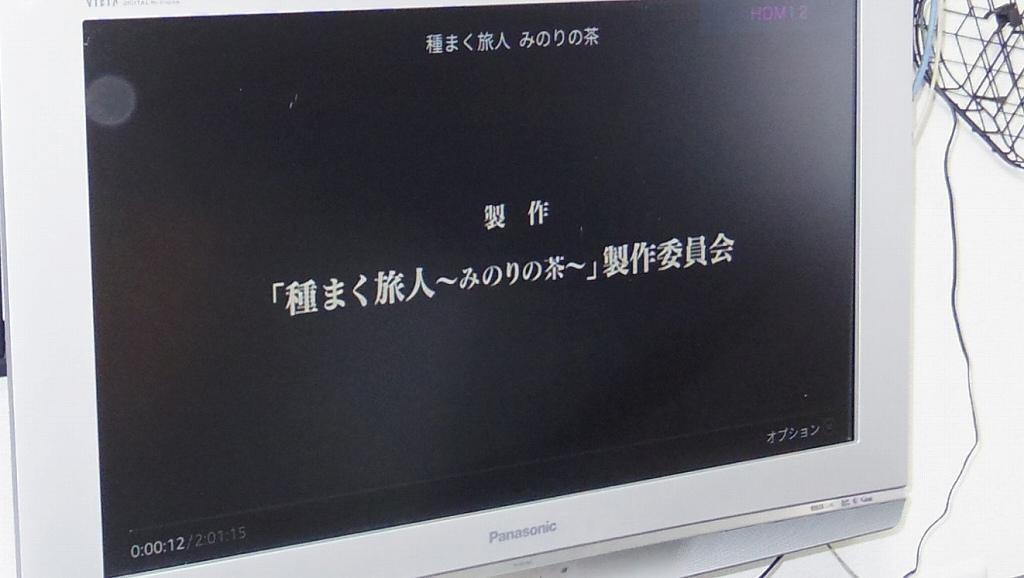 IMGP7043-s.jpg