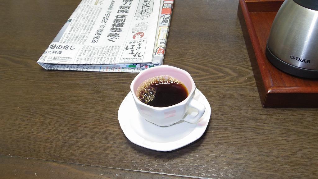 IMGP7503-s.jpg