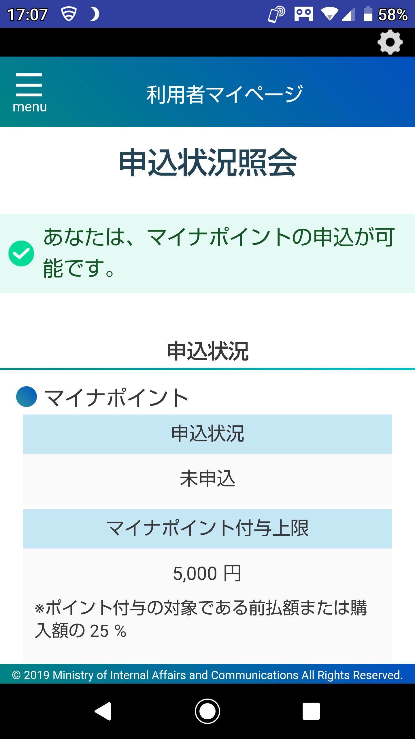 Screenshot_20200701-170724.jpg