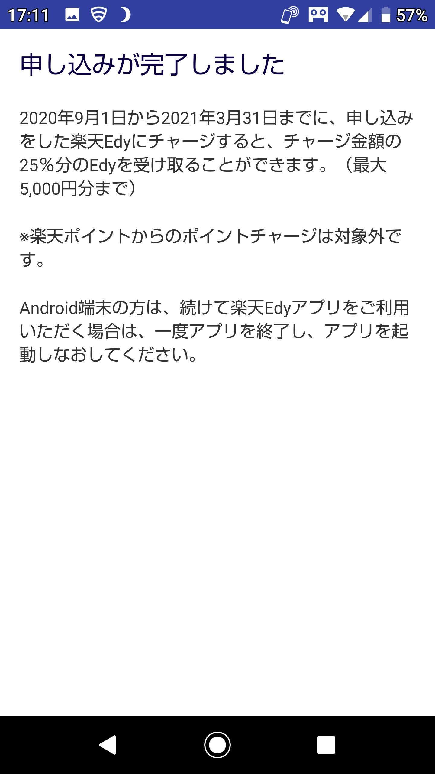 Screenshot_20200701-171146.jpg