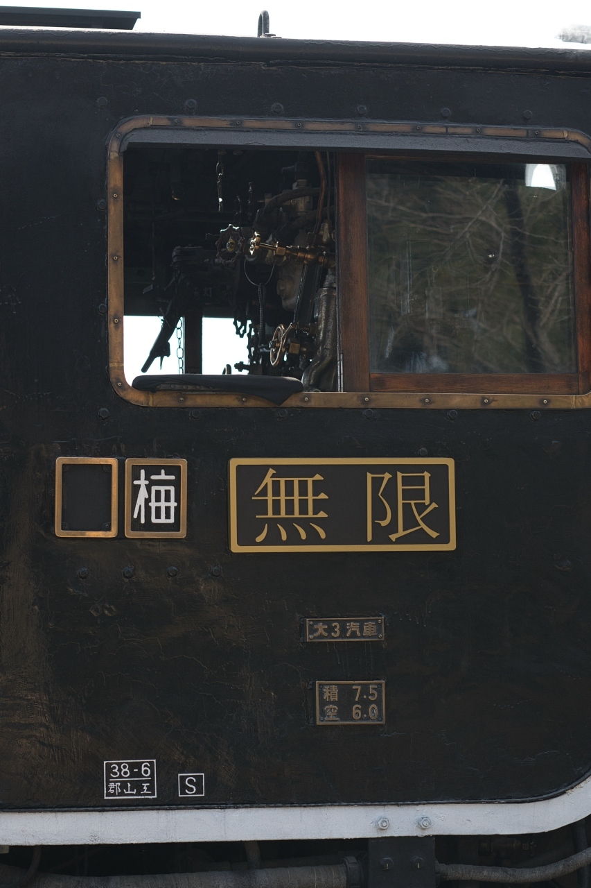 210226ukj01