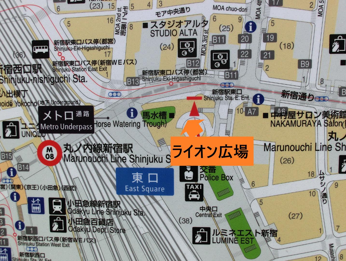 ライオン広場地図 新宿駅東口記事1