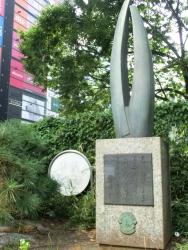 西條八十の碑1 新宿駅東口記事1
