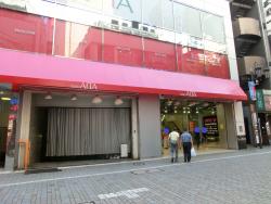 スタジオアルタ 新宿駅東口記事2