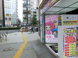 まんが喫茶 現地 新宿駅東口記事2