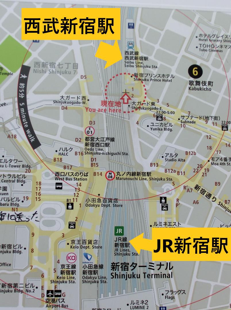 西武新宿駅とJR新宿駅 新宿駅東口記事2