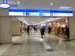 新宿サブナード 新宿駅東口記事2