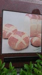 近代のパン発祥の地碑 イメージ写真 ウチキパン