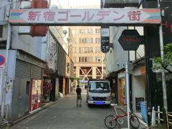 ゴールデン街入り口 新宿駅東口記事3