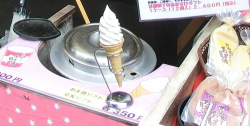 甘酒ソフト イル・タンブレッロ記事