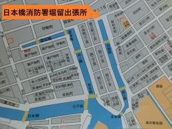 古地図上の日本橋消防署堀留出張所 堀留町・小舟町散策1