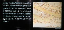新宿追分の解説 新宿駅東口記事4